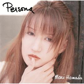 浜田麻里 - Persona