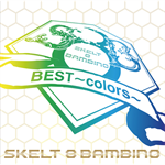 SKELT 8 BAMBINO - BEST~colors