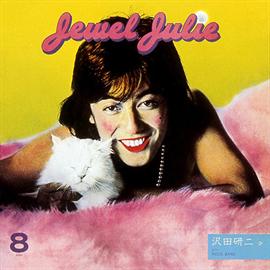 沢田研二 - Jewel Julie ‐追憶‐