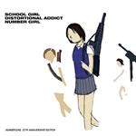 SCHOOL GIRL DISTORTIONAL ADDICT 15TH ANNIVERSARY EDITION