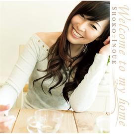 井上昌己 - Welcome to my home ~25th Anniversary PRIVATE SELECTION~