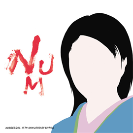 ナンバーガール - NUM-HEAVYMETALLIC 15TH ANNIVERSARY EDITION