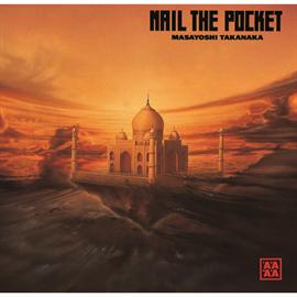高中正義 - NAIL THE POCKET