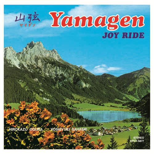 山弦 - UNIVERSAL MUSIC JAPAN