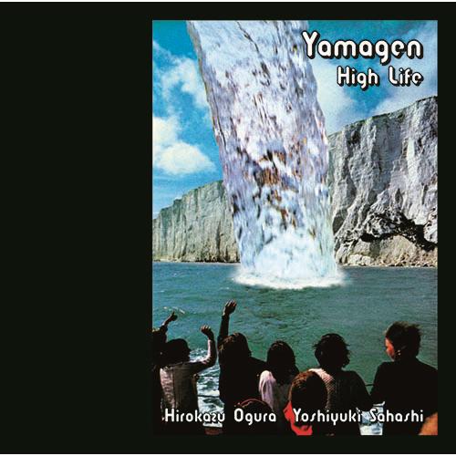 High Life [SHM-CD][CD] - 山弦 ...