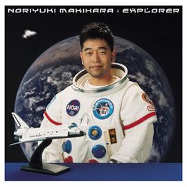 槇原敬之 - 「EXPLORER」10th Anniversary Edition