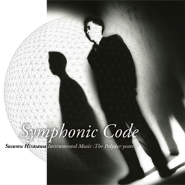 平沢 進 - Symphonic Code   Susumu Hirasawa Instrumental Music: The Polydor years