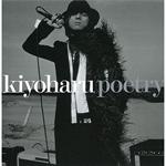 清春 - poetry +2