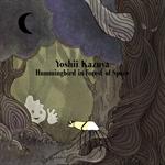 吉井和哉 - Hummingbird in Forest of Space