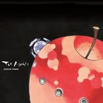 吉井和哉 - The Apples