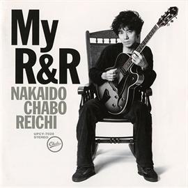 仲井戸麗市 - My R&R