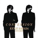 告白-CONFESSION-
