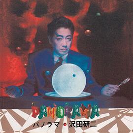 沢田研二 - パノラマ