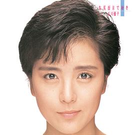 石川優子 - 生真面目で好き