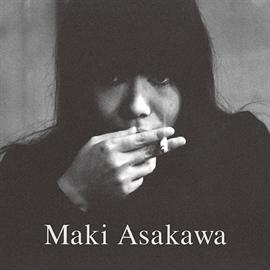 浅川マキ - Maki Asakawa UK Selection