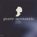 大貫妙子 - pure acoustic