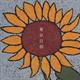 大貫妙子 - 東京日和