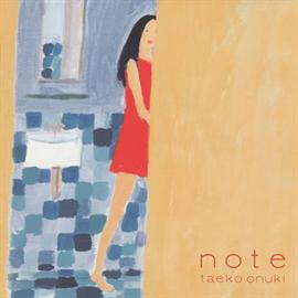 大貫妙子 - note
