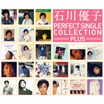 石川優子 - パーフェクト・シングル・コレクションplus