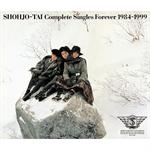 少女隊 - 少女隊Complete Singles Forever 1984-1999