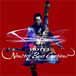 布袋寅泰 - HOTEI NONSTOP BEAT EMOTIONS Mixed by DJ Fumiya(RIP SLYME)
