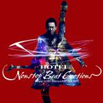 布袋寅泰 - HOTEI NONSTOP BEAT EMOTIONS Mixed by DJ Fumiya(RIP SLYME)