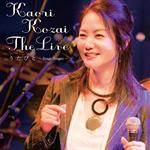 香西かおり - The Live うたびと ~Stage Singer~