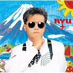 笠 浩二 - RYU+(プラス)
