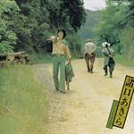 諸口あきら - ファースト・アルバム +4