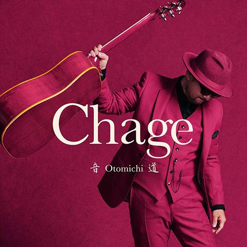 音道 - Chage