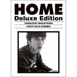 『HOME』デラックスエディション