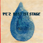 PE'Z BEST 1ST STAGE  「藍「
