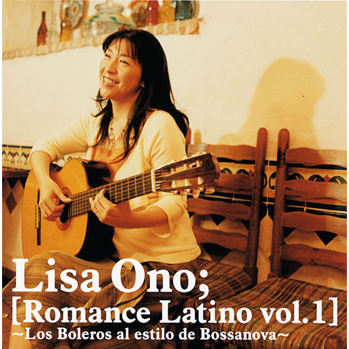 autumn package romance latino vol 1 vol 2 cd 小野リサ