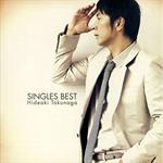 德永英明 - SINGLES BEST