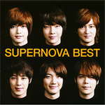 超新星 - SUPERNOVA BEST