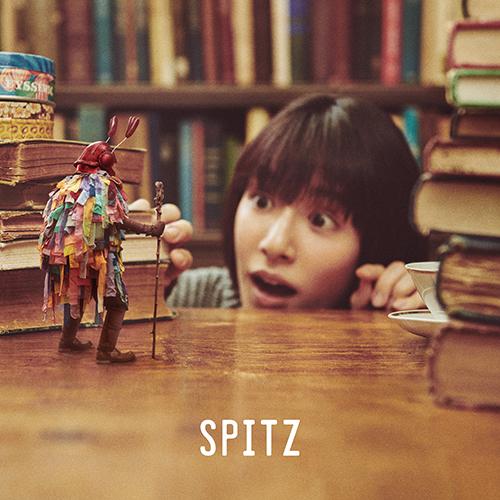 spitz 見 っ け