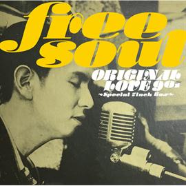 ORIGINAL LOVE - Free Soul Original Love 90s ~ Special 7inch Box