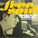 Free Soul Original Love 90s ~ Special 7inch Box