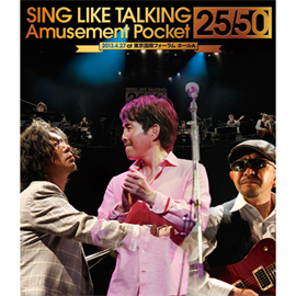 SING LIKE TALKING - Amusement Pocket 25/50