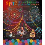 """スピッツ - THE GREAT JAMBOREE 2014""""FESTIVARENA""""日本武道館"""