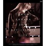 TOMOMI KAHARA 20th Anniversary Live
