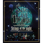 SING LIKE TALKING - LIVE MOVIE Strings of the night