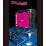 hide - UGLY PINK MACHINE file 1