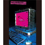 hide - UGLY PINK MACHINE file 1