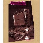 UGLY PINK MACHINE file 2