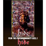 hide - FILM THE PSYCHOMMUNITY REEL.1