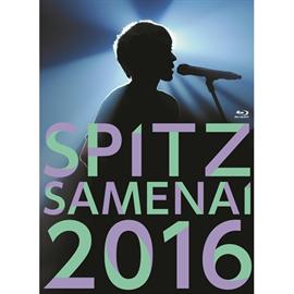 """スピッツ - SPITZ JAMBOREE TOUR 2016 """"醒 め な い"""""""