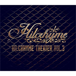 Hilcrhyme - Hilcrhyme Theater vol.3