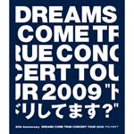 """DREAMS COME TRUE - 20th Anniversary DREAMS COME TRUE CONCERT TOUR 2009 """"ドリしてます?"""""""