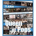 T-ARA - T-ARA Single Complete BEST Music Clips 「Queen of Pops」